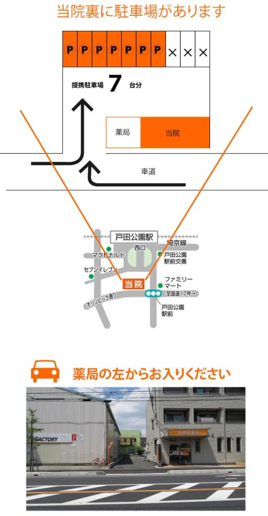 img_parking-532x1024